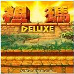 青蛙祖玛游戏下载 单机中文版 1.0
