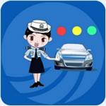 西宁智慧交通下载 1.3.7 安卓版