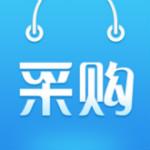 采购调拔配送管理系统 4.2 官方版