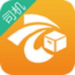 货云集司机安卓版 1.8.6 免费版