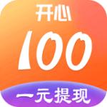 开心100游戏盒子 2.0.2 安卓版