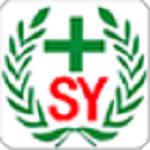 中西医诊所管理系统