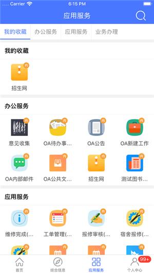 i开大网页版 2.0.7 手机版
