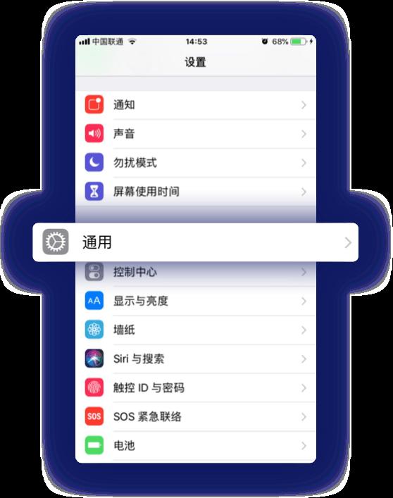 美剧星球iOS版 1.0.1 苹果版