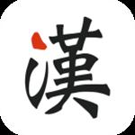 爱汉服app 2.3.3 安卓版