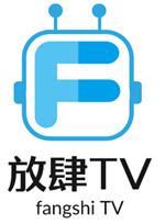 放肆tv 8.8.8 破解版