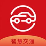 小車智慧交通下载 1.4.1 安卓版
