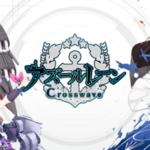 碧蓝航线CrossWave修改器下载 1.0 官方免费版