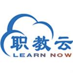 职教云平台 1.1.3 安卓版