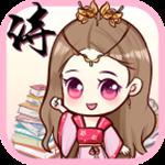 幻岛学习官方版 1.0 手机版
