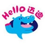 Hello邁迪英語 1.8.5 手機版