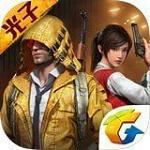 小霸王吃鸡神器安卓版 1.0 免费版