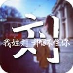 字中字壁纸安卓版下载 3.2.5 最新版