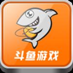 斗鱼游戏盒子下载 1.0.0.0 电脑版