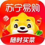 苏宁易购app 8.5.0 安卓版