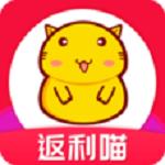 返利喵app 1.9.0 安卓版