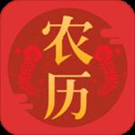 東方農歷下載 1.1.9 安卓版