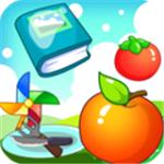 儿童游戏学分类 2.15 安卓版