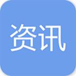 Wind资讯终端下载 20.4.0 最新版