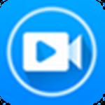 家软屏幕录制最新版 1.0.6.1903 官方版