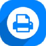 神奇证照打印软件 3.0.0.372 免费版