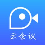 视信云会议安卓版 1.5.1 手机版
