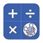 勤正速算软件 4.2 官方最新版