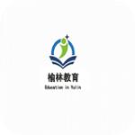榆林教育 5.0.0 安卓版