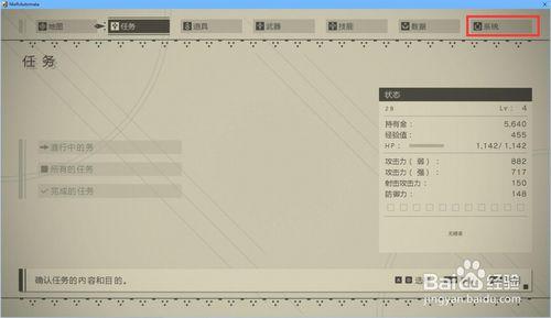 尼尔机械纪元破解版下载 百度网盘中文版(附汉化补丁+修改器+攻略+绅士mod) 1.0