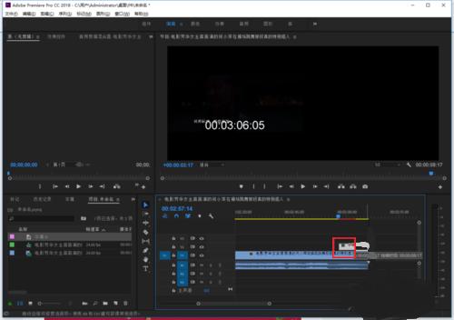 Adobe Premiere Pro 2020破解版下载(附PR破解补丁) 中文百度云版 1.0
