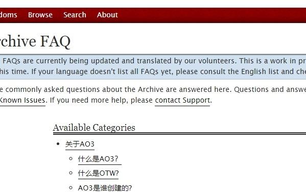 ao3网页版 v1.0