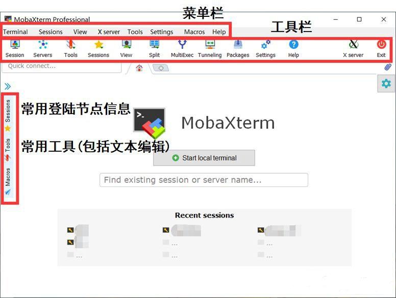 MobaXterm 20.2 破解版