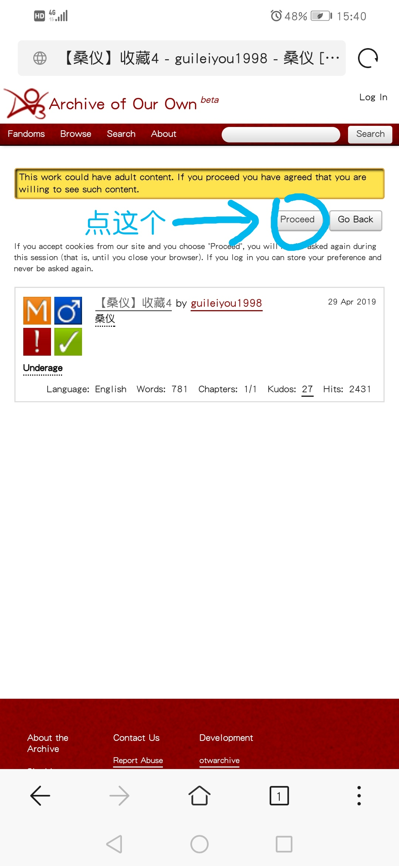 ao3track reader v2020 官方最新版