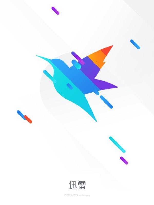 iOS无视证书过期插件 1.0 最新版