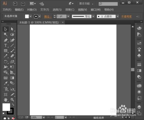Adobe Illustrator 2020破解版下载(附AI破解补丁) 中文百度云版 1.0