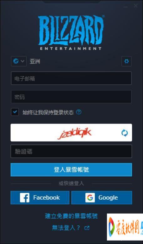 使命召唤16大逃杀破解版下载 中文免费版 1.0
