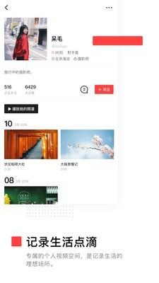 VUE视频app第1张预览图