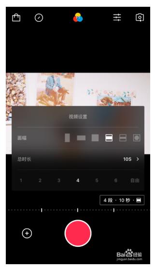 VUE视频app第3张预览图