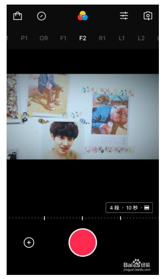 VUE视频app第4张预览图