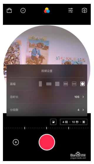 VUE视频app第6张预览图