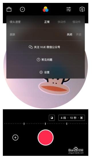 VUE视频app第7张预览图