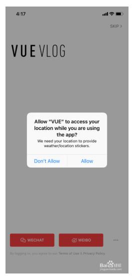 VUE视频app第9张预览图