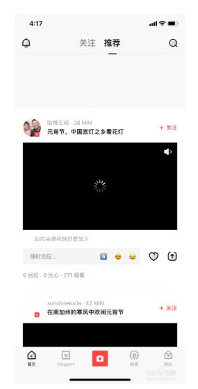 VUE视频app第11张预览图
