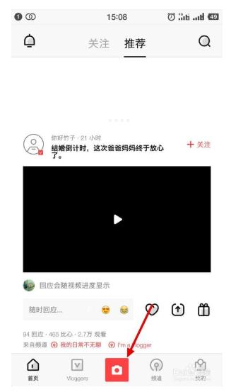 VUE视频app第16张预览图