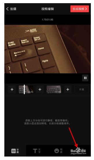 VUE视频app第19张预览图