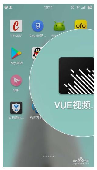 VUE视频app第28张预览图
