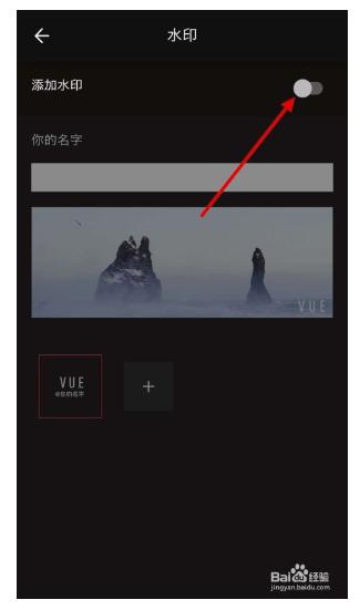 VUE视频app第32张预览图