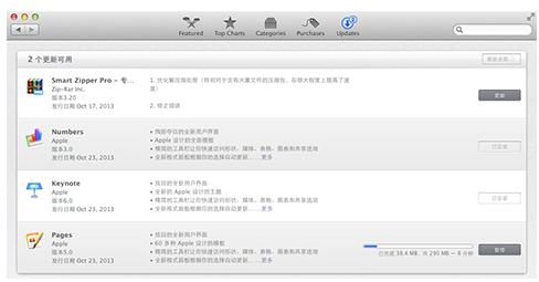 iWork三件套下載 2021 中文破解版