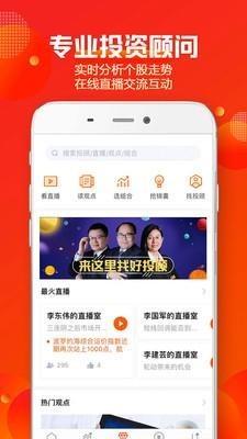 蜻蜓点金app第1张预览图