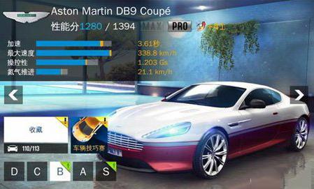 狂野飆車8破解版下載 4.7.0 無限鉆石版